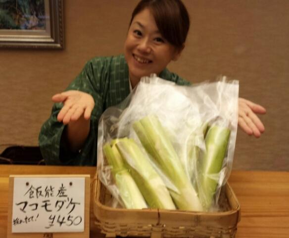 飯能産マコモダケが採れました!