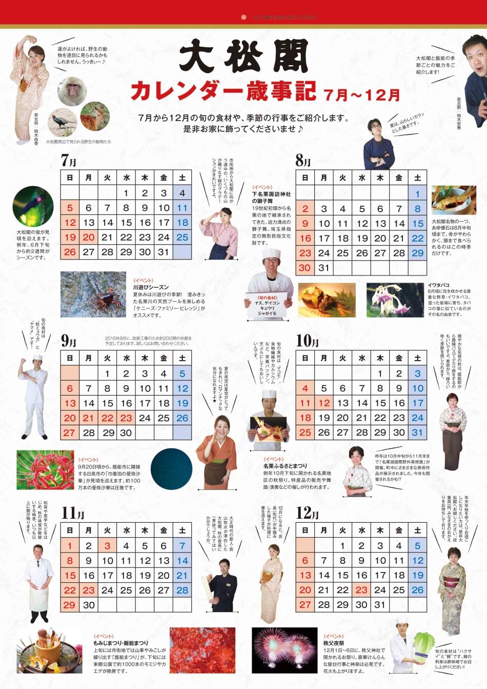 950_kawasemi05_naka_151511_02