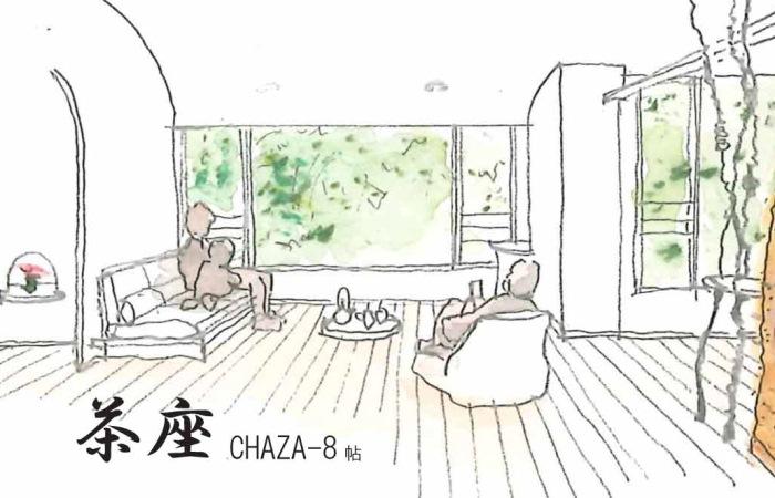 3階の和洋室を改装中です!