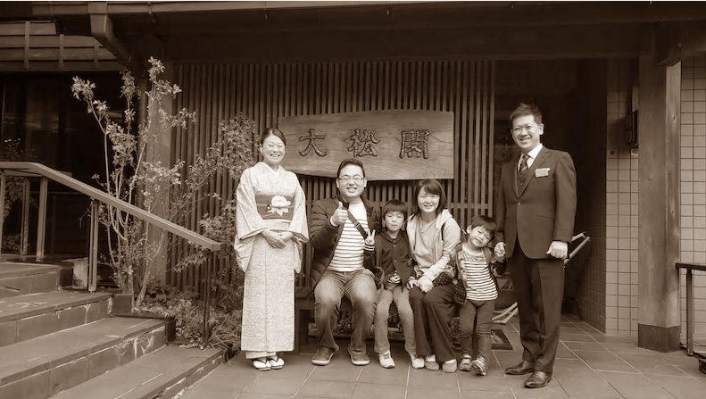お客様のブログで当館の事が紹介されました。